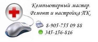 amorolfin-ot-gribka-nogtey-tsena